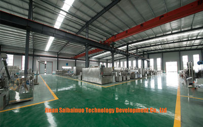 China Jinan Saibainuo Technology Development Co., Ltd